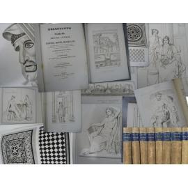 Herculanum et Pompéi Musée secret Roux Ainé Barré Didot 1839 1840 complet 772 planches Beaux arts Curiosa Erotisme architecture