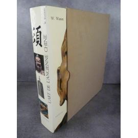 Watson L'art de l'ancienne chine Edition d'art Mazenod L'art et les civilisations très beau livre sous emboitage d'origine.