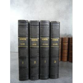 Homère traduit par Bitaubé Iliade et Odyssée Rare impression de Nancy Haener 1832 Demi reliure cuir .