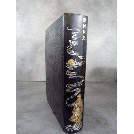 Jean de Bonnot Les quatre livres de Confucius 1980 Tirage a part illustrations or et argent Grand Format état de neuf superbe .