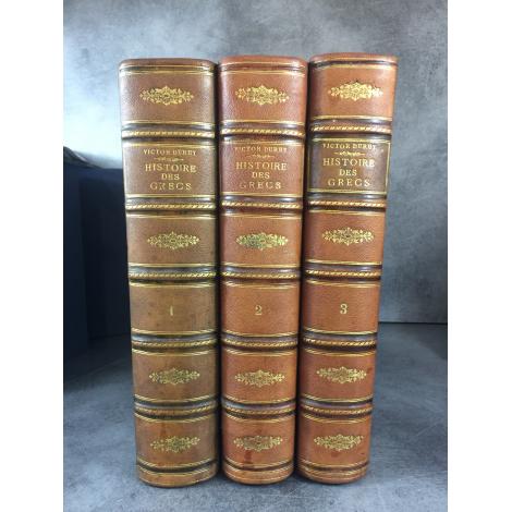 Duruy Victor Histoire des Grecs Hachette 1887 bel exemplaire livre de référence, nombreuses chromolithographies