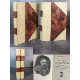 Dostoïevsky Les frères Karamazov librairie Plon 1941 Jolies reliures Bradel papier parfait état